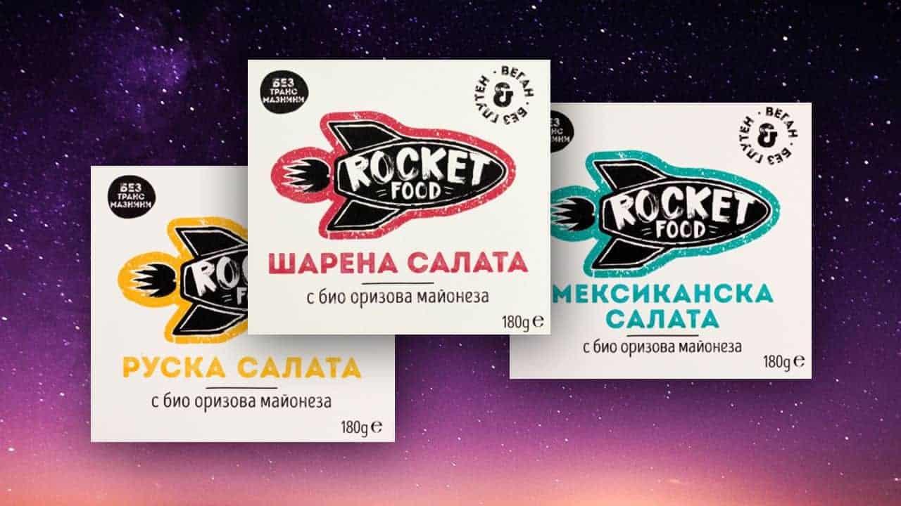 rocket-food-salads